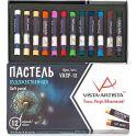 Vista-Artista Набор пастели 12 цветов VASP-12