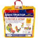 Пластмастер Конструктор для малышей
