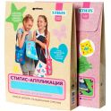 Stigis Набор для украшения сумочки Стигис-аппликация цвет голубой