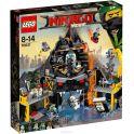 LEGO Ninjago Конструктор Логово Гармадона в жерле вулкана 70631