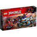 LEGO Ninjago Конструктор Уличная погоня 70639