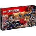 LEGO Ninjago Конструктор Киллоу против Самурая Икс 70642