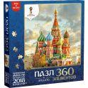 FIFA World Cup Russia 2018 Пазл Города Москва 03846