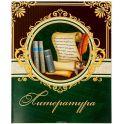 """Тетрадь """"Литература"""", в линейку, 48 листов. 1375921"""