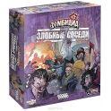 Hobby World Настольная игра Зомбицид Злобные соседи