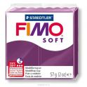 Fimo Soft Глина полимерная цвет королевский фиолетовый