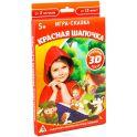 Лас Играс Игра-сказка 3D кукольный театр Красная шапочка