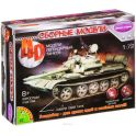 Воndibon Сборная 4D модель танка М1:72 ВВ2515