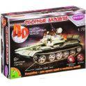Воndibon Сборная 4D модель танка М1:72 ВВ2520