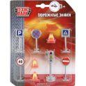 ТехноПарк Игровой набор Светофор Дорожные знаки