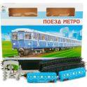 Играем вместе Железная дорога Метро B806137-R11