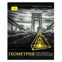 Проф-Пресс Тетрадь Контрасты Геометрия 48 листов в клетку