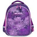 Grizzly Рюкзак школьный цвет фиолетовый RA-879-4/1