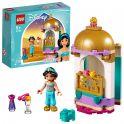 LEGO Disney Princess 41158 Конструктор ЛЕГО Принцессы Дисней Башенка Жасмин