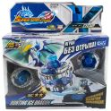 """Super Spin Combo UNT307002 Стартовый набор """"Hunting Ice Dragon"""""""