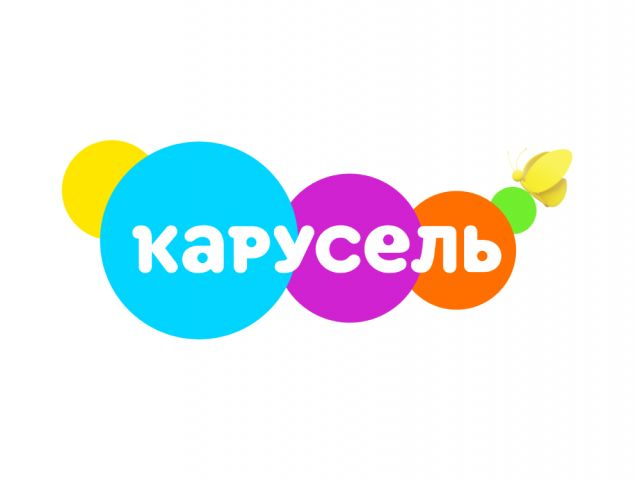"""Бумага цветная Centrum """"Смешарики"""", 8 цветов, формат А4"""