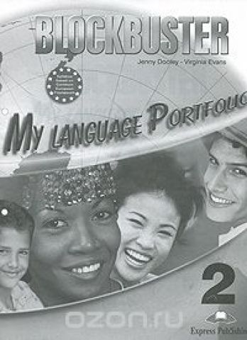 Blockbuster 2: My Language Portfolio