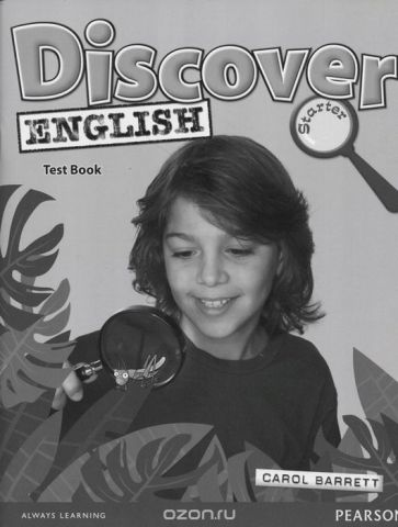 Discover English: Stater: Test Book