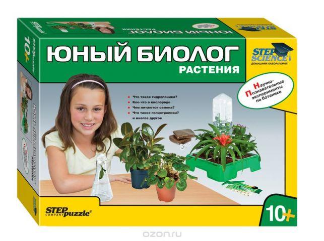 """Научно-познавательный набор """"Юный биолог. Растения"""""""