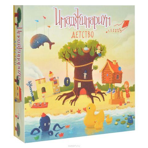 Cosmodrome Games Настольная игра Имаджинариум Детство