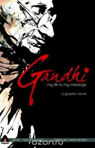 GANDHI: MY LIFE IS MY MESSAGE