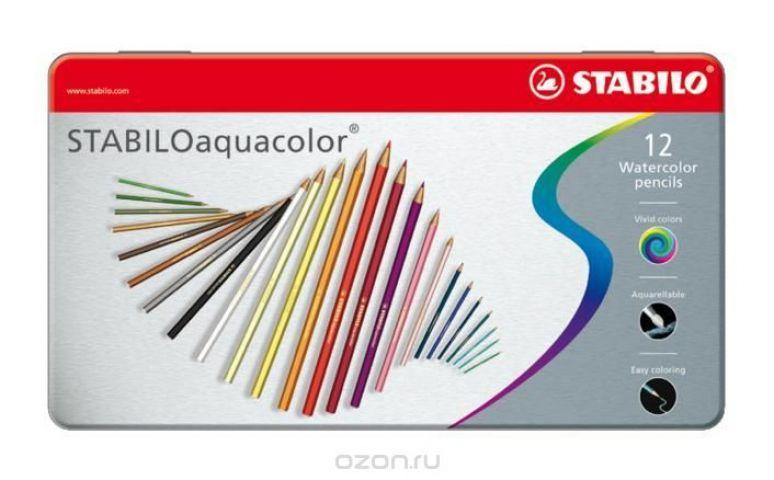 """Карандаши цветные акварельные Stabilo """"Aquacolor"""" в металлическом футляре, 12 цветов"""