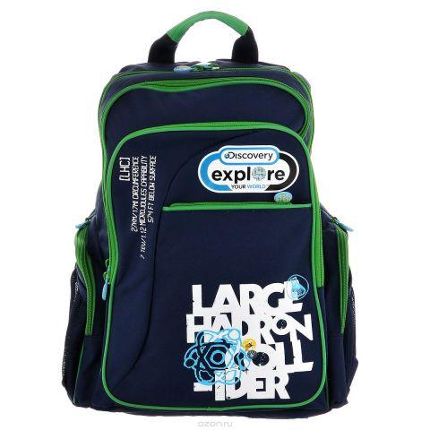 """Рюкзак школьный Action! """"Discovery"""", цвет: синий, зеленый. DV-AB11055/1/14"""