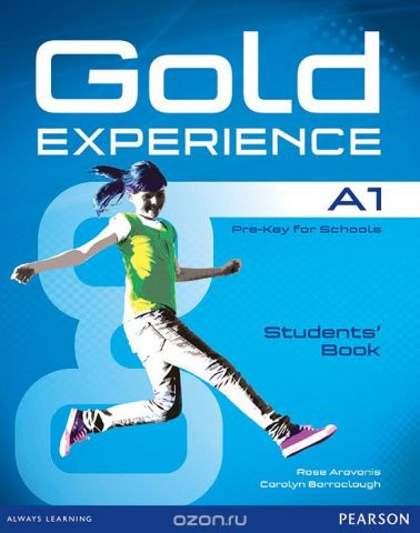 Gold Experience A1: Students' Book (+ DVD-ROM)