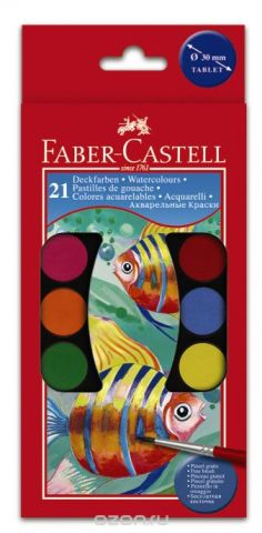 """Краски акварельные Faber-Castell """"Watercolours"""", с кисточками, 21 цвет"""
