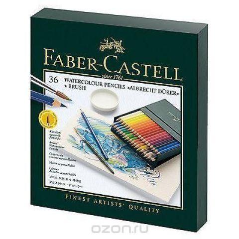 Акварельные карандаши ALBRECHT DURER®, набор цветов, в студийной (кожзам) коробке , 36 шт.