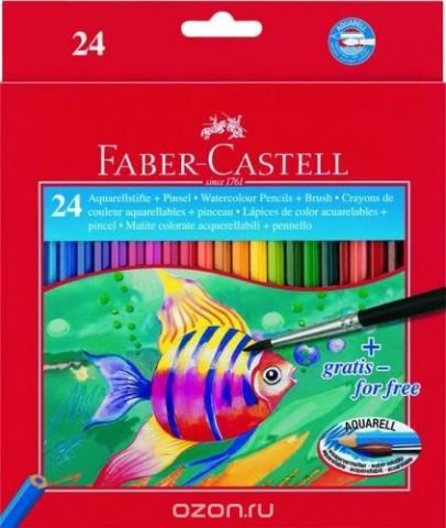 Акварельные карандаши COLOUR PENCILS с кисточкой, набор цветов,  в картонной коробке, 24 шт.