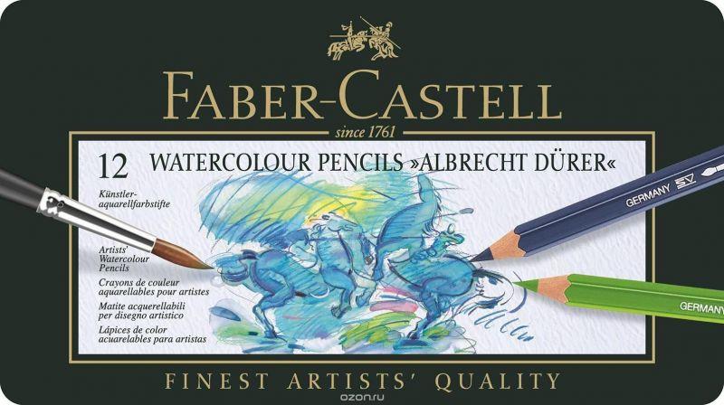 Акварельные  карандаши ALBRECHT DURER®, набор цветов, в металлической коробке, 12 шт.