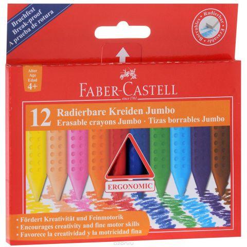 """Восковые мелки Faber-Castell """"Radierbare Kreiden Jumbo"""", стирающиеся, 12 цветов"""