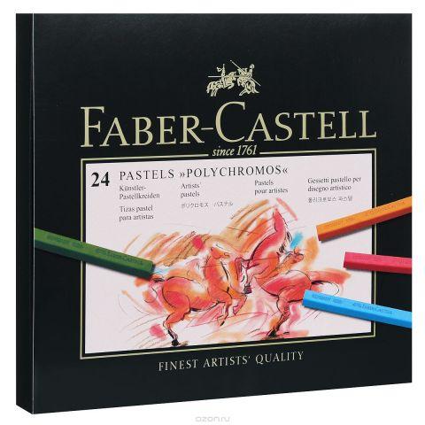 """Пастель Faber-Castell """"Polychromos"""", 24 шт"""