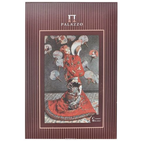 "Планшет для акварели Palazzo ""К. Моне. Японка"", формат А5, 20 листов"