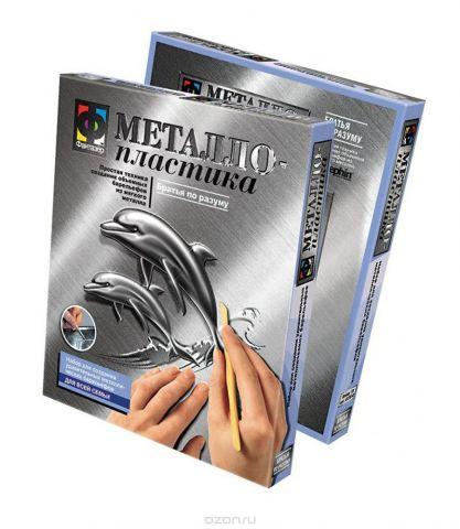 """Набор для создания металлического барельефа """"Братья по разуму"""""""