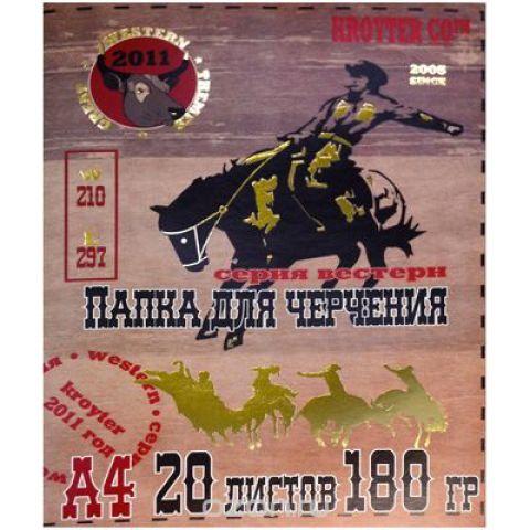 """Папка для черчения Kroyter """"Western"""", 20 листов, формат А4"""