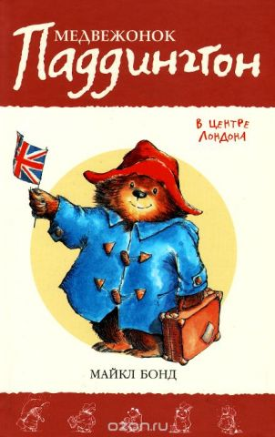 Медвежонок Паддингтон в центре Лондона