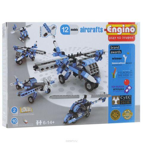 Engino Конструктор Aircrafts PB33
