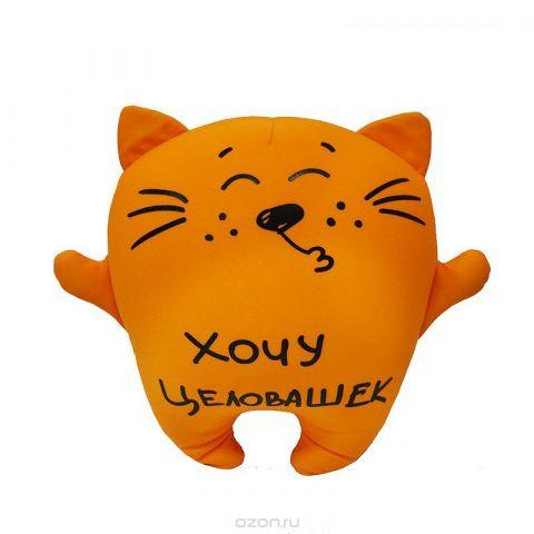 Maxi Toys Мягкая игрушка Кот Целовашка 28 см