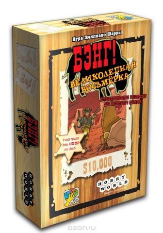 Hobby World Дополнение к настольной игре Бэнг! Великолепная Восьмерка