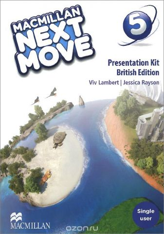 Macmillan Next Move: Presentation Kit: Level 5 (аудиокурс на DVD-ROM)