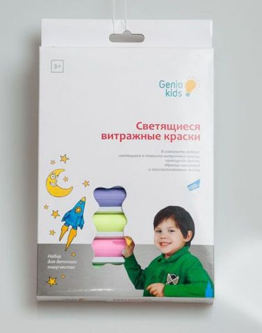Genio Kids Светящиеся в темноте витражные краски