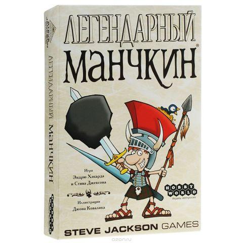 Hobby World Настольная игра Легендарный Манчкин