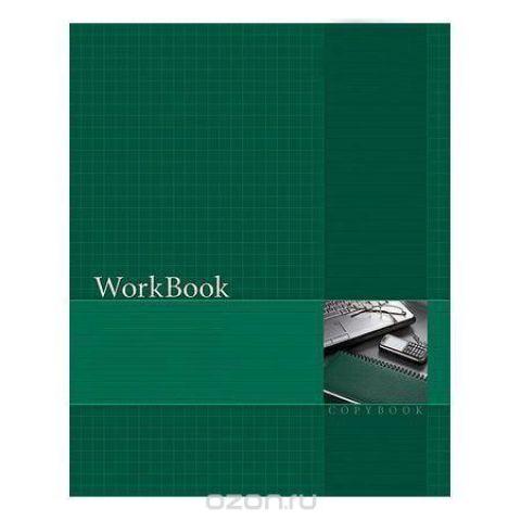 Тетрадь 96л А5ф клетка сшито клеен. тиснение WorkBook Зеленая