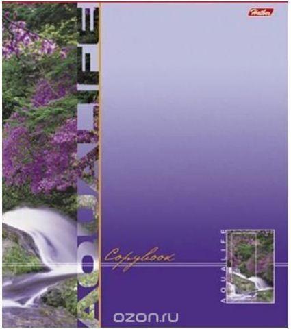 Тетрадь 96л А5ф клетка на скобе серия -Аквалайф-, цвет: фиолетовый