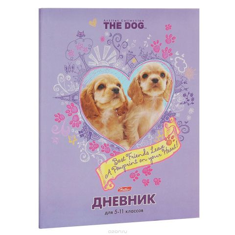 """Дневник школьный Hatber """"The Dog"""", цвет: сиреневый"""