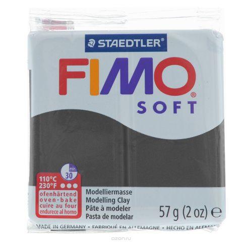 """Полимерная глина Fimo """"Soft"""", цвет: черный (9), 57 г"""