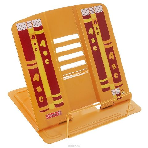 """Подставка для учебников """"Brunnen"""", цвет: оранжевый"""