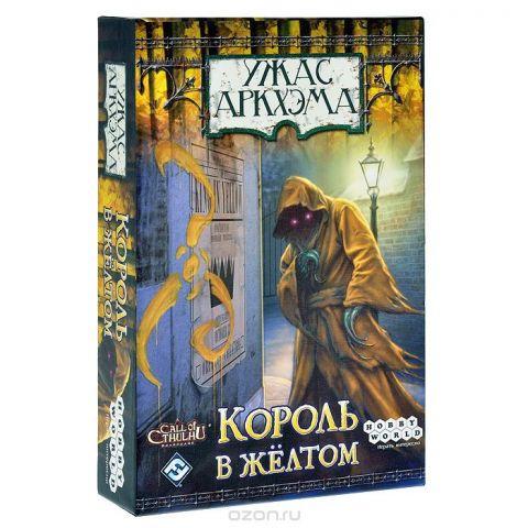 Hobby World Настольная игра Ужас Аркхэма Король в желтом